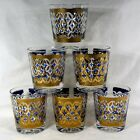 PASINSKI Old Fashioned Glasses Gold + Blue Set/6 Mid-Century Elegance!