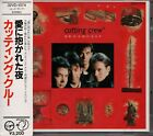 CUTTING CREW Broadcast FIRST JAPAN CD OBI 32VD-1074 Black Triangle