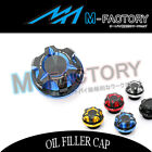Motorcycle Engine CNC T-Axis OIL Filler Cap Fit Suzuki GSX 750F Katana SV 650