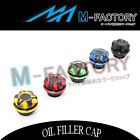 Motorcycle Engine CNC T-Axis OIL Filler Cap Fit Ducati Monster 821 899 PANIGALE