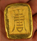Chinese Old Big  Brass plating gold bar shou Coins collection statue art