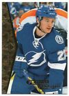 10 Jonathan Drouin Prospect Cards to Get Your Collection Started 17