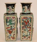 PR. 19c CHINESE RETICULATED DOUBLE WALLED FAMILLE VERTE VASES