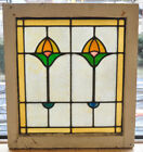 Antique Chicago Bungalow Textured Stained Glass Window