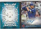 2016 Topps Chicago Cubs World Series Champions Limited Edition Set - Checklist Added 7