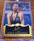 UPPER DECK MASTERFUL PAINTING AUTO CARD MS 1 1 MARIA SHARAPOVA TENNIS ONE OF ONE