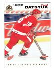 Pavel Datsyuk Cards, Rookie Cards and Autographed Memorabilia Guide 28