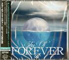 SKY OF FOREVER-S/T-IMPORT CD WITH JAPAN OBI E83