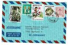 South Korea Lupo Letter 70er Years to Germany
