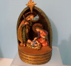 Nativity Music Box Plays Oh Holy Night Roman Inc 7 x 45  VGC Vintage