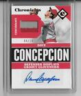 Dave Concepcion Cards, Rookie Cards and Autographed Memorabilia Guide 6