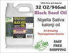 32 FL OZ BLACK SEED OIL 100% PURE COLD PRESSED UNREFINED NIGELLA SATIVA (2 lbs)