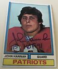 Top New England Patriots Rookie Cards of All-Time 21