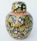 Satsuma Ginger Jar Heavy Gold Accent Hand Painted Fruit Leaf Pattern
