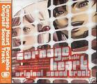 Carnage Heart Portable PSP Soundtrack - Japan CD+5 NEW