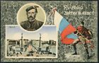 R091 SOKOL postcard undated images of Prague  J Fugner Patriotic slogan