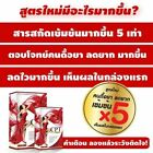 CPT Weight Loss New Formula Concentrated X5 Burn Block Fat Slimming 30 Capsule