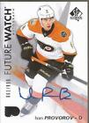 2016-17 SP Authentic Hockey Cards 15