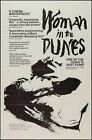 16mm WOMAN IN THE DUNES 1964 Japanese New Wave b w Feature Film