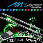 RGB Light Strips Motorcycle Fairing Body Frame 290mm 2Pcs Fit Honda Motorcycles
