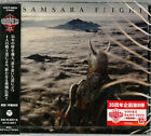 LOUDNESS-SAMSARA FLIGHT-JAPAN CD BONUS TRACK G35