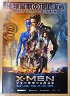2014 Carl's Jr. X-Men: Days of Future Past Trading Cards 25