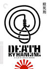 CRITERION COLLECTIONS DCC2583D DEATH BY HANGING DVD 1968 WS 185 JAPANESE EN