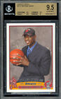 Dwyane Wade Rookie Cards and Autograph Memorabilia Buying Guide 10