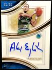 2015-16 Panini Immaculate Basketball Cards 11