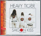 HEAVY TIGER-SAIGON KISS-JAPAN CD BONUS TRACK F75