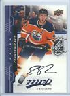 Upper Deck e-Pack Guide - 2015-16 UD Series 2 Out Now 14