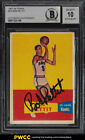 Top 20 Budget Hall of Fame Basketball Rookie Cards of the 1950s & 1960s 33