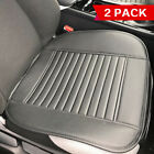 2Pcs Car Wearproof PU Leather Seat Cover Cushion Protect Pad for Office Home Use