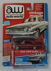 Auto World 2019 Vintage Muscle '64 Ford Galaxie 500 XL Ultra Red Chase Rel 2 A