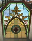 Antique 48 X 36 Marthas Vineyard Sacred Heart Stained Glass Window Panel