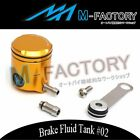 Billet Front Brake Fluid Reservoir Fit KTM 990 Super Duke R 1190 RC8 R 2014 2015