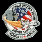 1986 NASA SPACE SHUTTLE CHALLENGER STS 51 L McAuliffe Embroidered Iron on Patch