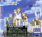 STRIKE WITCHES HIME UTA COMPLETE BOX 'STRIKE WITCHES'-JAPAN 6 CD AM38