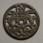 CHINA CHINESE QING BRONZE CASH OLD COIN