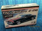 HUGE  '69 CAMARO Z-28   1/12 SCALE REVELL MODEL KIT FACTORY SEALED OUTER BOX NEW