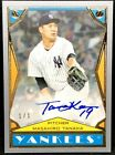 2018 Topps Brooklyn Collection Baseball Cards 19