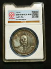 Chinese coins Republic of China Zhang Zuolin copper coin Learn coin Collection