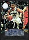 2012-13 Panini Totally Certified Basketball Cards 25