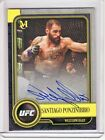2019 Topps UFC Museum Collection MMA Cards 16
