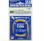 Tamiya 12662 2mm Braided Hose For 1/12 1/24 Model Car Motorcycle Detail Up Parts