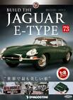 Build THE JAGUAR E-TYPE 1/8 die cast model Vol.73 DeAGOSTINI Weekly JAPAN NEW