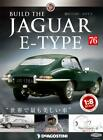 Build THE JAGUAR E-TYPE 1/8 die cast model Vol.76 DeAGOSTINI Weekly JAPAN NEW