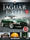 Build THE JAGUAR E-TYPE 1/8 die cast model Vol.78 DeAGOSTINI Weekly JAPAN NEW