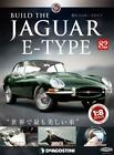 Build THE JAGUAR E-TYPE 1/8 die cast model Vol.82 DeAGOSTINI Weekly JAPAN NEW