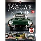 Build THE JAGUAR E-TYPE 1/8 die cast model Vol.83 DeAGOSTINI Weekly JAPAN NEW